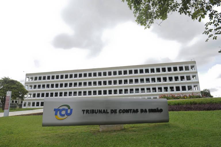 Vista externa (fachada) do prédio do Tribunal de Contas da União - TCU