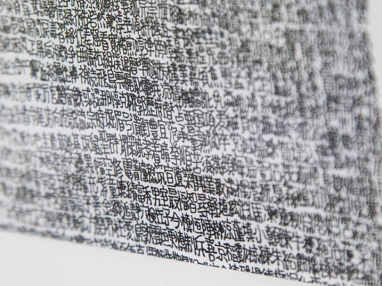 ideogramas no papel