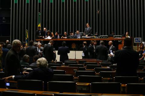 Brasil possui ao menos 58 mil autoridades, de 40 cargos, com foro especial