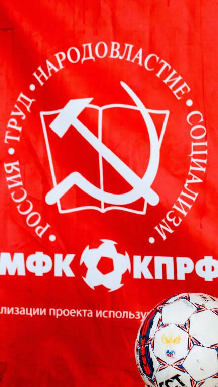 O time do Partido Comunista