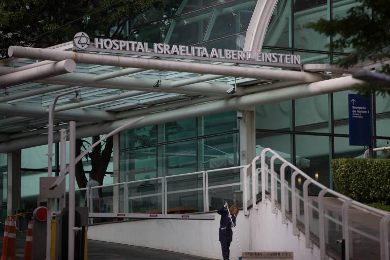 Fachada do Hospital Israelita Albert Einstein, unidade Morumbi