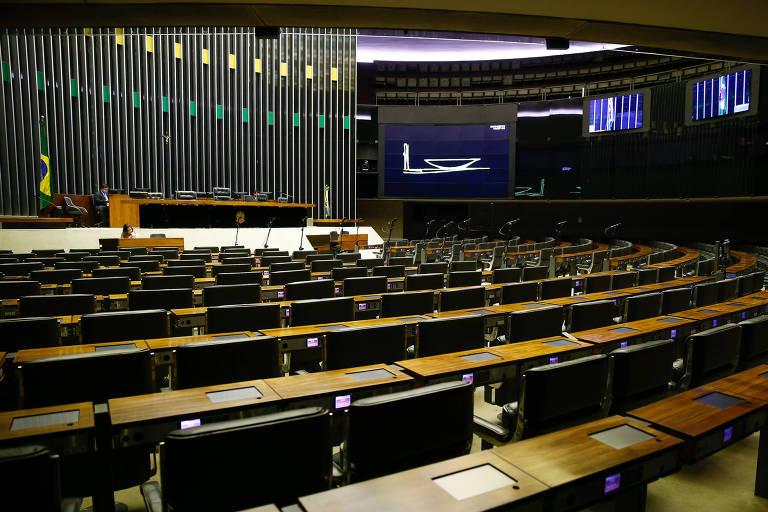 Plenário da Câmara dos Deputado