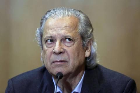 José Dirceu e Eduardo Cunha estão dividindo cela em Curitiba