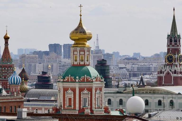 Vista da cidade de Moscou