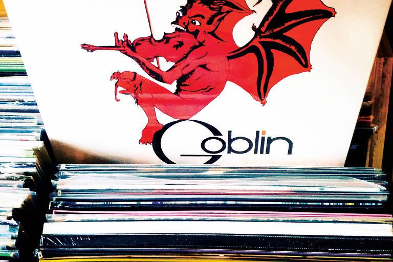 A loja de discos Superior Elevation Record Store