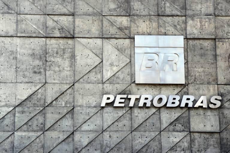 Logo da Petrobras na sede da estatal no Rio de Janeiro