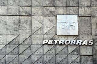 Fachada da sede da Petrobras (Petróleo Brasileiro S.A)
