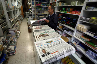 The Palestinian newspaper Al Quds that published an interview with Jared Kushner, U.S. President Donald Trump's senior adviser, is displayed for sale in a bookshop in Ramallah in the occupied West Bank