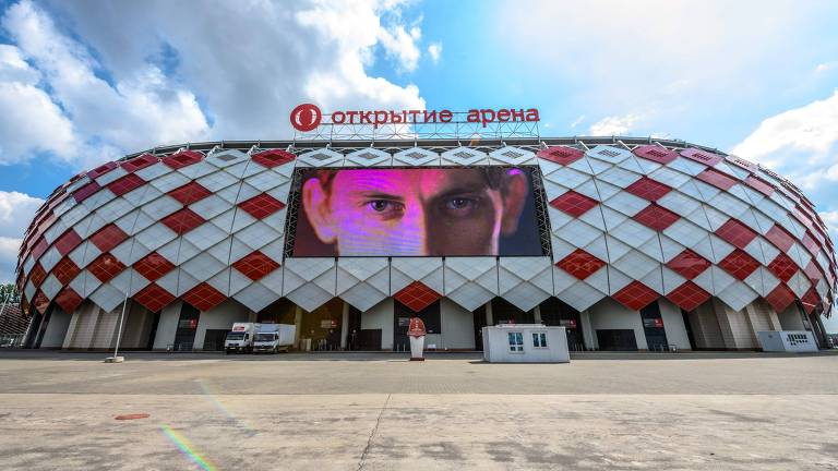 Estádios da Copa da Russia