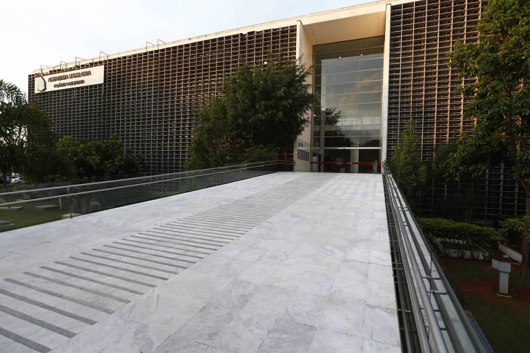 Prédio da Assembleia Legislativa do Estado de São Paulo