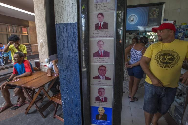 Café no centro de Sobral (CE) com fotos de Cid e Ciro Gomes (PDT)