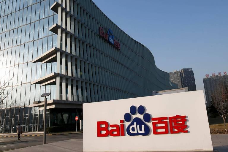 Sede da companhia chinesa Baidu, em Pequim