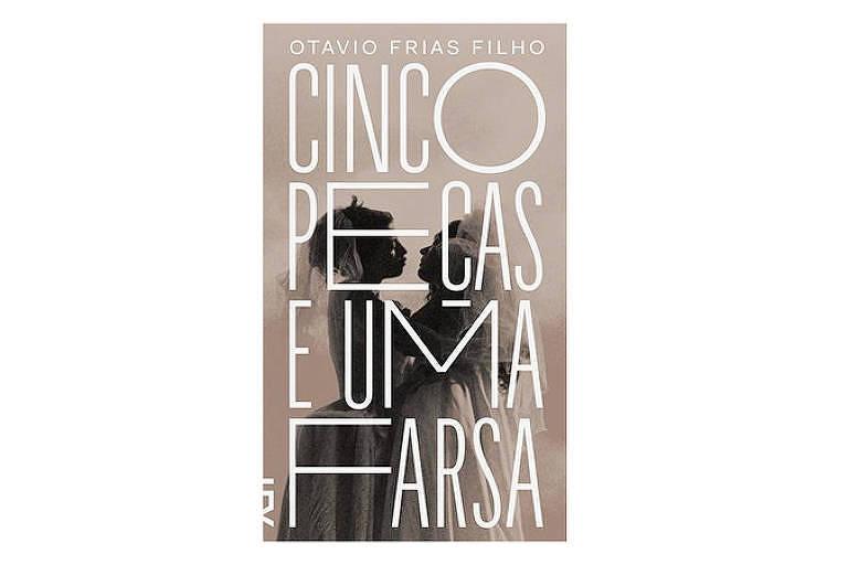 Obra literária de Otavio Frias Filho