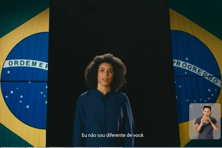 Propaganda eleitoral de Geraldo Alckmin à presidência
