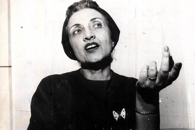 Cecília Meireles: