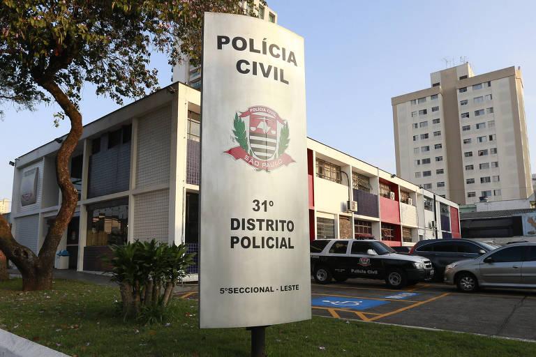 Fachada do 3º Distrito Policial Leste, na Vila Carrão