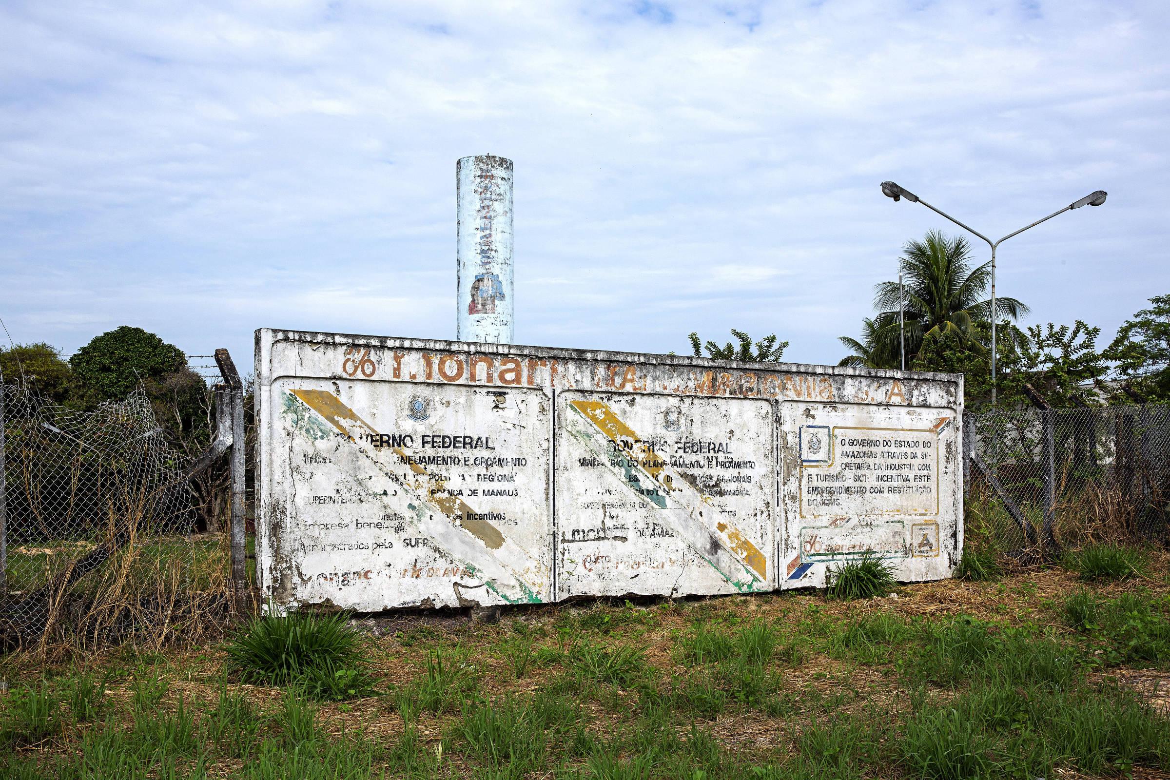 Área de antiga fábrica de bicicletas no distrito industrial da Zona Franca de Manaus