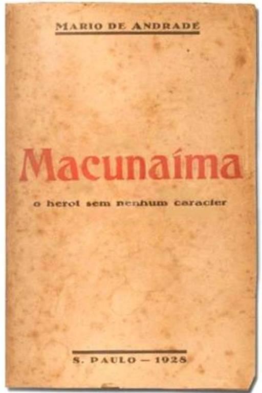 Capa de edição do livro 'Macunaíma', lançado em 1928