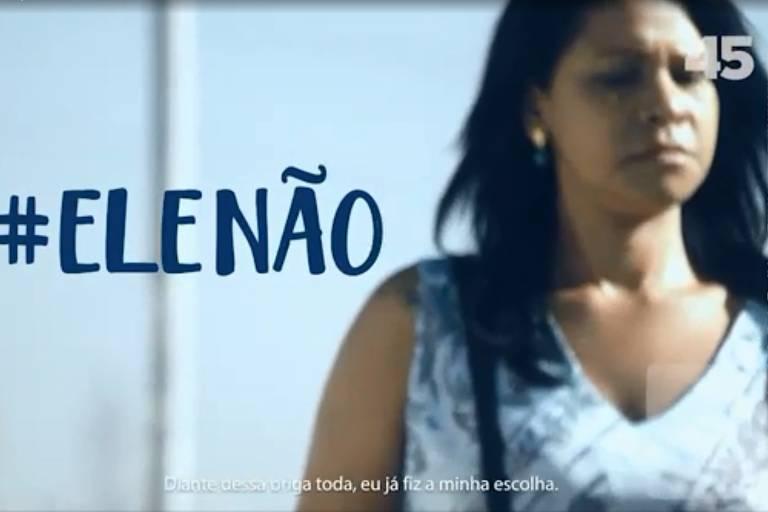 Imagem exibida na campanha de Geraldo Alckmin em 25/9
