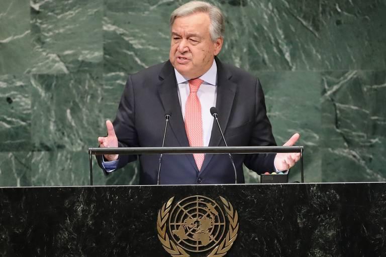 73ª Assembleia-Geral da ONU