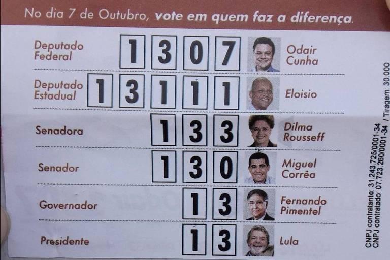 Propaganda eleitoral em que Lula aparece como candidato