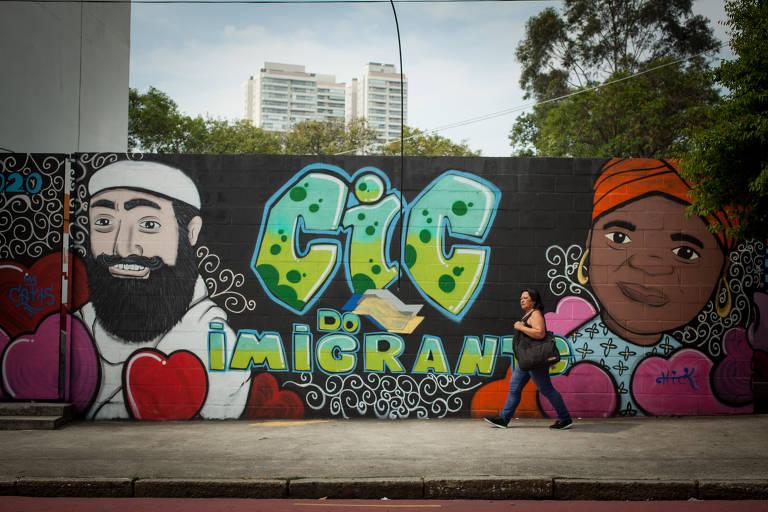 Centro de Integração da Cidadania do Imigrante, na rua Barra Funda, em São Paulo, oferece a estrangeiros formação profissional e obtenção de documentos brasileiros