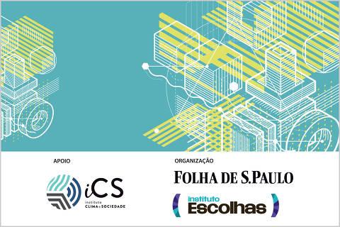 Seminário segurança e sustentabilidade da matriz elétrica brasileira