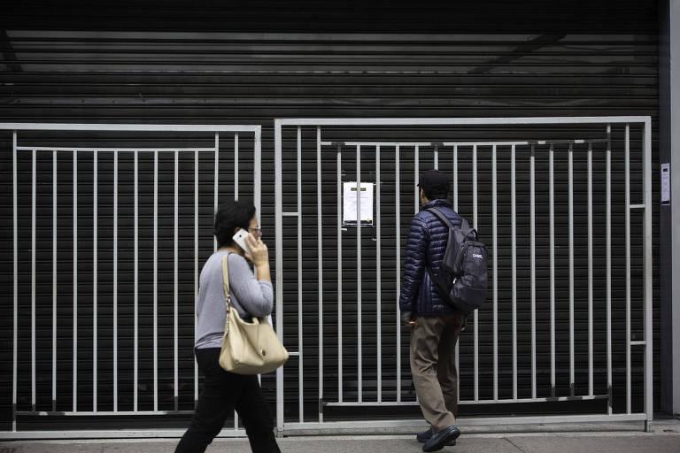 FNAC fecha últimas lojas em São Paulo