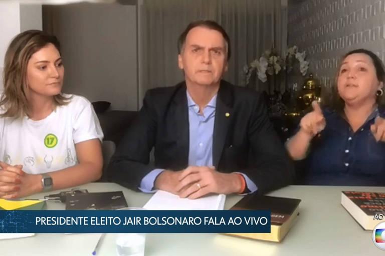 O presidente eleito Jair Bolsonaro (PSL) fala em ao vivo na rede Globo após a apuração das urnas