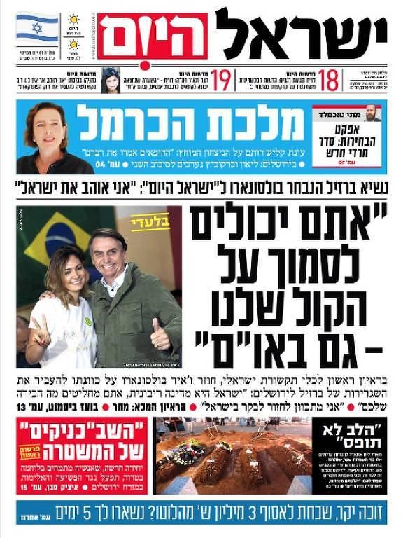 Primeira página do jornal Israel Hayom desta quinta-feira (1º), que publicou entrevista com Jair Bolsonaro