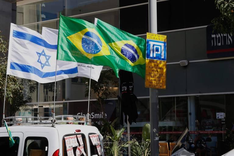 Resultado de imagem para embaixada do brasil em israel