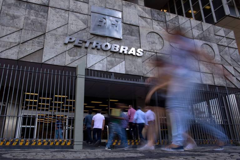Sede da Petrobras no Rio de Janeiro; acordo vale para cinco empreiteiras que participaram de cartel em obras investigadas