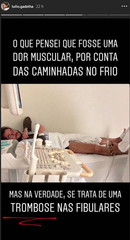 Túlio Gadêlha - Oficial