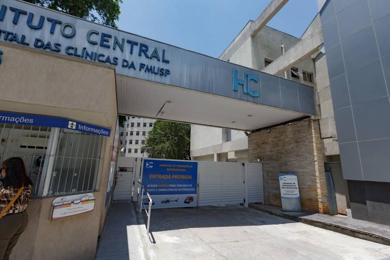 Acesso ao pronto-socorro do Hospital das Clínicas de São Paulo