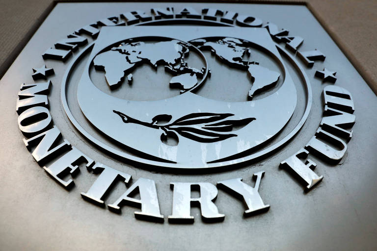 Logo do FMI (Fundo Monetário Internacional)