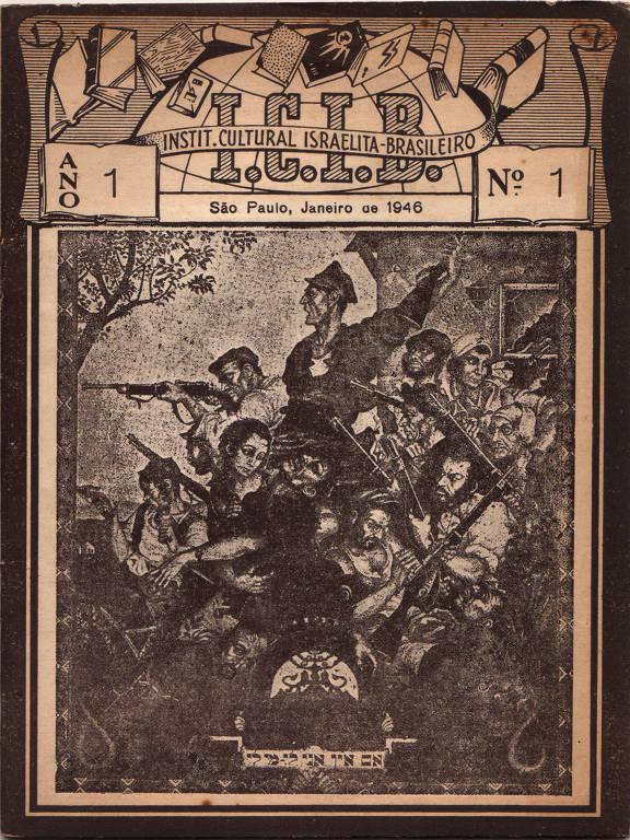 Folheto de 1946, com imagem que remete ao levante do gueto de Varsóvia (1943), defende que 'a Casa do Povo será a continuação da gloriosa cultura judaica interrompida pelos Goerings'