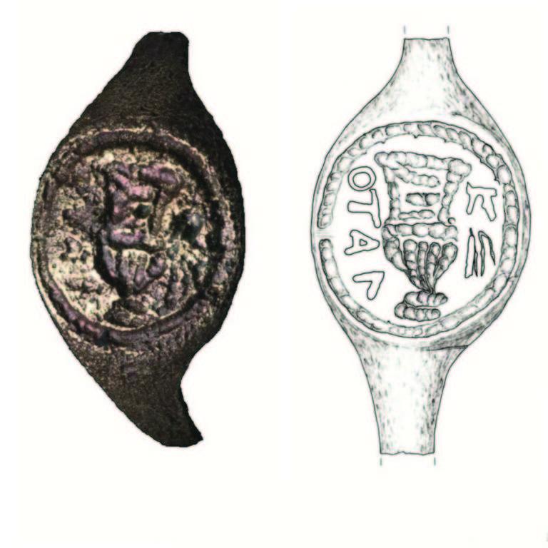 Fotografia e desenho esquemático do anel com inscrição que permite associação com o governador romano da Judeia Pôncio Pilatos
