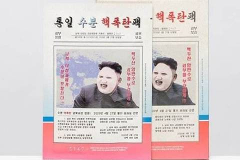 Milhares de unidades da controversa 'máscara nuclear' foram vendidas na Coreia do Sul