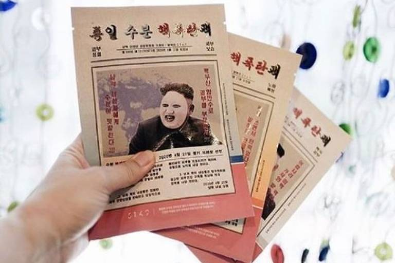 Os designers da 5149 sofreram críticas por supostamente usar a imagem de Kim Jong-un para vender cosméticos