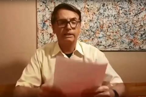Bolsonaro critica reportagem da Folha e diz que não há 'conflito religioso' com esposa