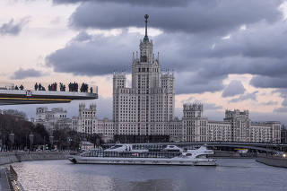 The Kotelnicheskaya Embankment tower in Moscow.