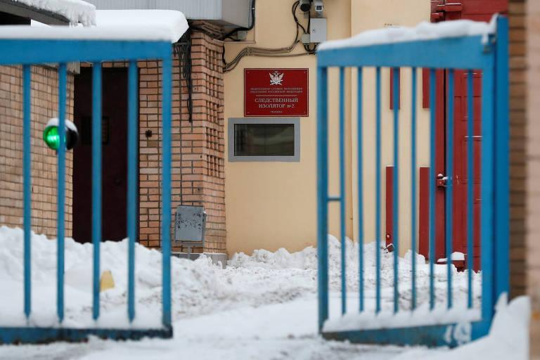 Entrada de centro de detenção em Moscou onde a Rússia mantém o americano Paul Whelan