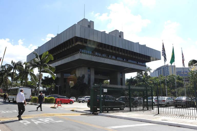 Fachada do Tribunal de Contas do Município de São Paulo