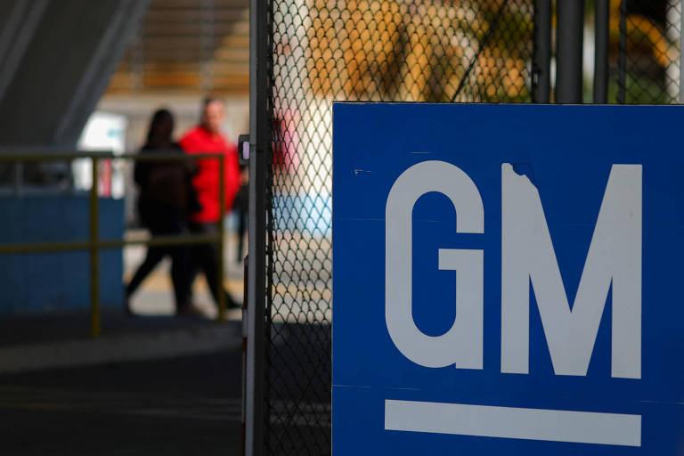 Fábrica da GM em São José dos Campos