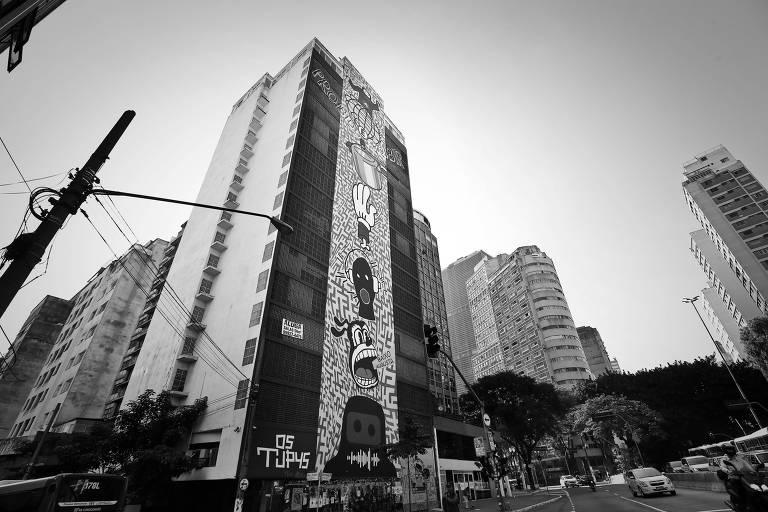 Após alerta por estar vazio, edifício-garagem na rua Rego Freitas, no centro paulistano, foi transformado em centro cultural