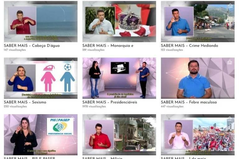 Menu de vídeos no site da TV Ines, que funciona com verba pública