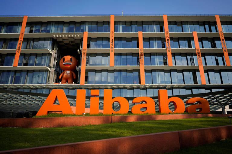 Logo do Alibaba em frente a sede da companhia em Hangzhou, na China