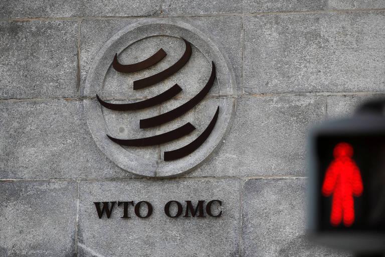Logo da OMC (Organização Mundial do Comércio)