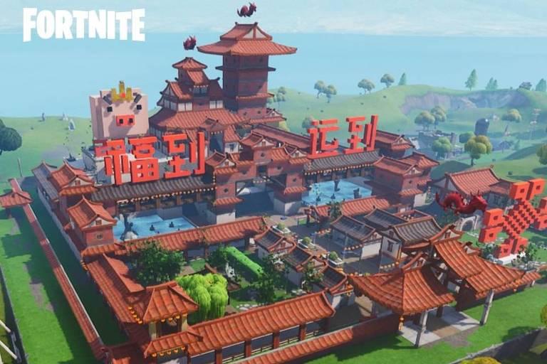 Game 'Fortnite'