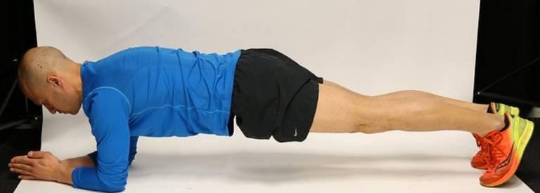 Como corrigir a postura?